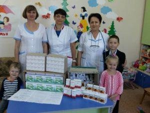 Помощь для Херсонской городской клинической больницы им. Лучанского