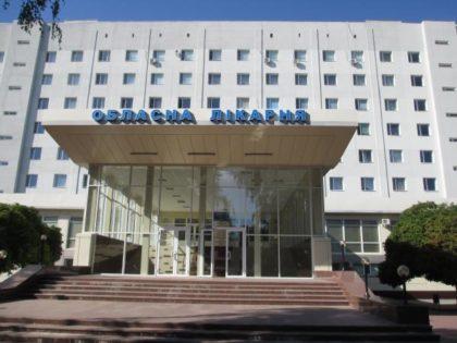 Помощь для лечения детей в областной больнице г. Кропивницкий