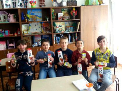 Помощь детям Херсонской специализированной школы-интернат