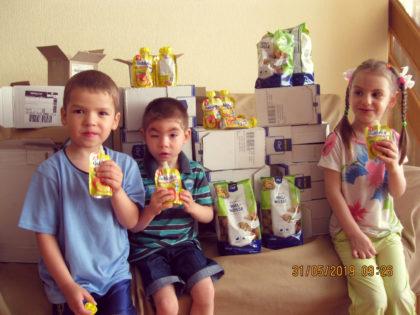 Допомога дітям у Черкаському навчально-реабілітаційному центрі